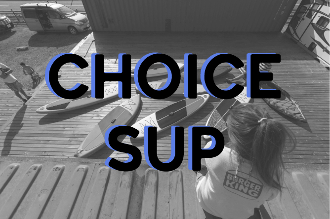 CHOICE SUP